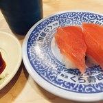 無添くら寿司 - 熟成まぐろ。
