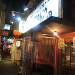 82465338 - 肉の寿司×焼鳥 okitayaさん