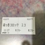 82466925 -