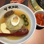大同苑 - 盛岡冷麺(別辛)900円…スープが美味しい!