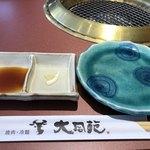 大同苑 - 焼肉冷麺店としては珍しくオシャレなお皿を使用しています