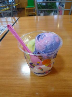 サーティワンアイスクリーム OSC 湘南シティ店