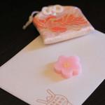 楽水軒 - 料理写真:お干菓子