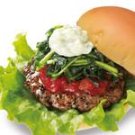 the 3rd Burger - 【期間限定】クレソンバーガー