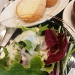 ピアーズカフェ -    サラダとパン