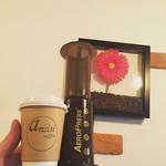 アンシシコーヒー - ドリンク写真: