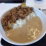 Yoshinoya - 牛白かレー並550円