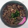 源平うどん - 料理写真:肉うどん720円