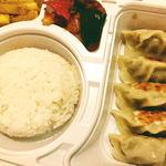 ネパール餃子(モモ)弁当