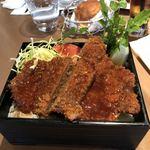 37 Roast Beef -