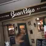 イタリア料理 ボンパスト - 外見