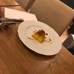 イタリア料理 ボンパスト - カボチャプリン