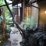 かみくら - 情緒あふれる中庭