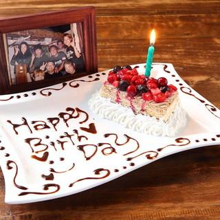 お誕生日やお祝いごとに♪プレート&フォトフレームを♪