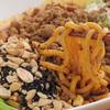 逸品坊 - 料理写真:汁無し坦々麺