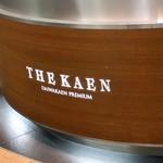 ザ・カエン - THE KAEN