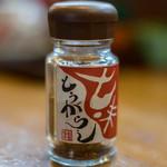 割烹 若松 - 料理写真:七味蕃椒(なゝいろたうがらし)