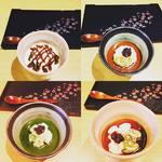 CHA-salon SAKURA-MOMIJI - 料理写真:大人気和ぷりん