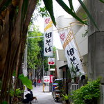 田そば  - 古島駅から歩いて10分、バーテンダーさんにお勧めされた沖縄そば屋「田そば」を発見