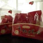十一屋菓子舗 - ひたちなか市の新スイーツ「イチゴダッペ」