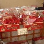 十一屋菓子舗 - ひたちなか市の新スイーツ「イチゴダッペ」5個入り680円
