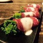 日本酒スタンド YOUMA - 菜の花 馬肉巻き シーザーサラダ