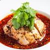 四川料理 天華 - 料理写真:四川名菜 よだれ鶏