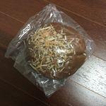 クーツェ - 料理写真:クランベリーとクリームチーズクリームのパン