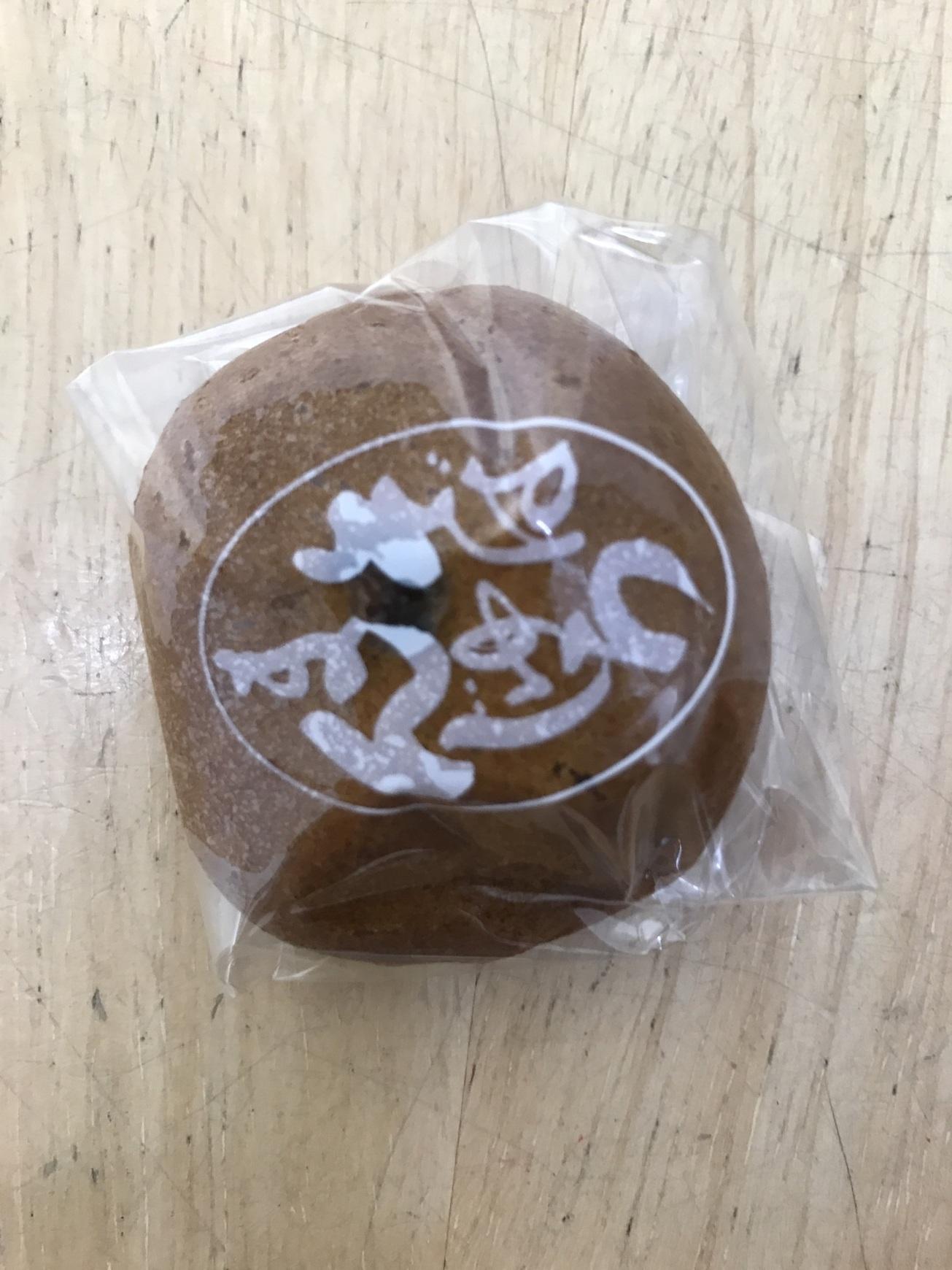中越屋製菓 name=