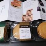 空いろ - つき 抹茶チョコレート324円、チョコレート324円、ブルーベリー303円