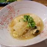 豆菜料理 はなさび - カキと豆腐のカブラあん
