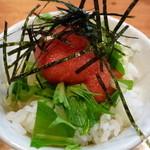 麺屋食堂まさお - ☆緑と赤が鮮やかですね~☆