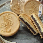松林堂 - 料理写真:松林堂のバター最中 売れてます !! 電話でご購入できます 着払いOKです