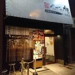 セアブラノ神 伏見剛力 - 2回目外観♪(/o\)