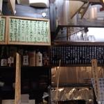 季節料理 薗 -