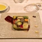 Le Salon de Legumes - お野菜だけの特製レギュームテリーヌ