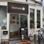 らーめん HANABI -