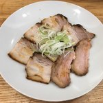 麺や 七彩 - 「単品チャーシュー」250円