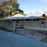 茶室 童子苑 - 童子苑の入口