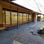 茶室 童子苑 - 建築家・谷口吉生氏の現代数奇屋建築の最高傑作
