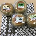 さかた菓子舗 - 焼きおやき4種