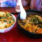 炭炙りチャーシュー まる麺 -
