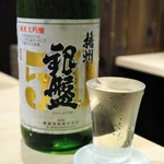 炭火焼き 煙 - 富山県 銀盤 純米大吟醸 680円(税別)