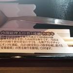 82511577 - 内閣総理大臣賞3連覇 宮崎牛