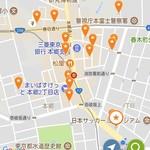 82511965 - 界隈には点数の高いお店がたくさん♪ヽ(´▽`)/