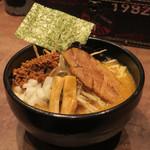 ヌードル・サウンズ - トラディショナル味噌ラーメン880円