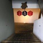 ウミガメ食堂 - 入口