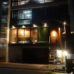 蕎麦と日本酒 八福寿家 - 店舗
