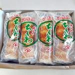 片山蒲鉾店 - 自宅に届いたクール便
