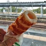 片山蒲鉾店 - 大ちくわ(1本袋入)